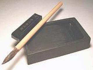 Gambar Suzuri, kuas dan batangan tinta cina