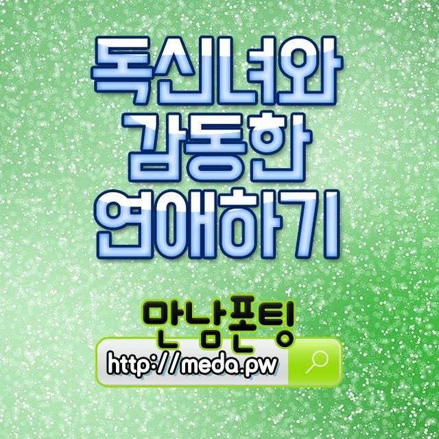 광주베이글