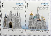 EMISIÓN CONJUNTA ESPAÑA-RUSIA