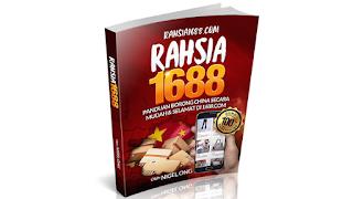 Rahsia 1688 Lubuk Panas Borong China Online