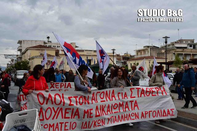 Συλλαλητήριο του ΠΑΜΕ στο Ναύπλιο