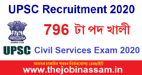 UPSC Civil Services (Prelims) Examination 2020: Apply Online For 796 Posts