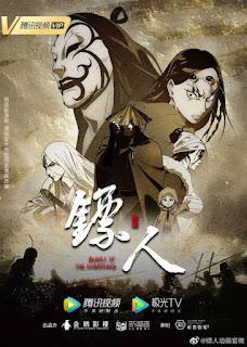 serie de animación china Bio Ren