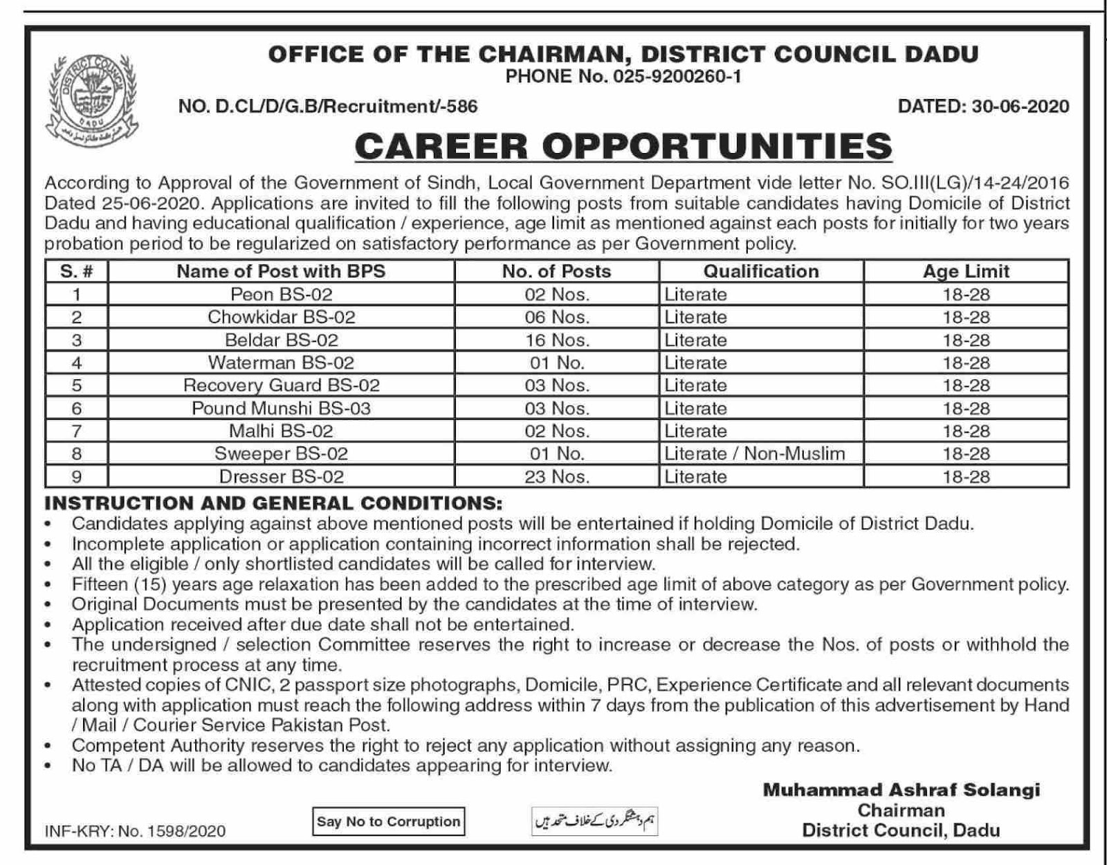Multiple Vacancies in Office Of Chairman District Council 2020