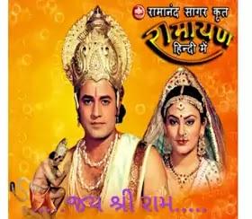 All Ramayan full apisod hd video