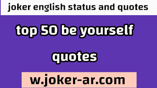 top 50 be Yourself Quotes 2021 - joker english