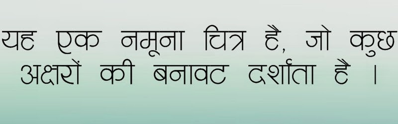 Navjeevan Hindi font