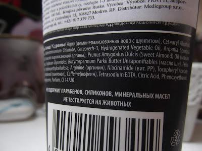 Fratti ŠUNGIT MASKA PRE PODPORU RASTU VLASOV ingredients