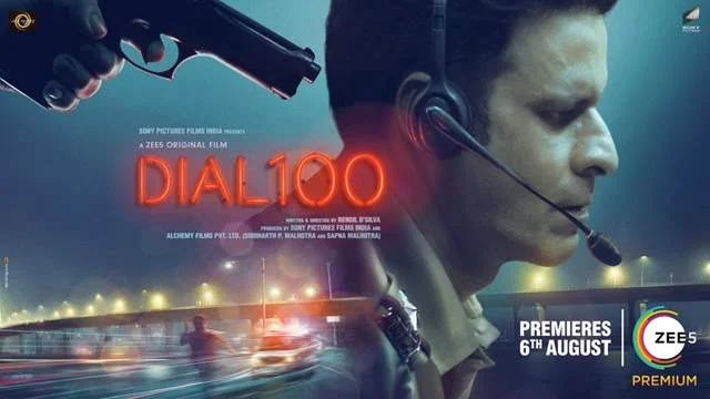 Dial 100 movie free download