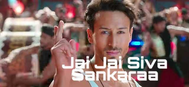 Jai Jai Shiv Shankar mp3 song download