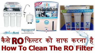 RO water purifier www.koirtech.com