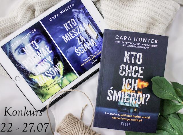 Wygraj pakiet książek Cary Hunter! (rozwiązany)