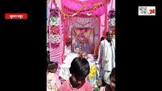 सुल्तानपुर में भीम आर्मी जयस ने गुरु रविदास जयंती बड़े धूमधाम से मनाई