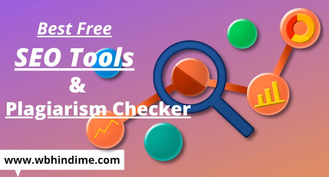 Best free Tools for SEO and Plagiarism Checker in Hindi