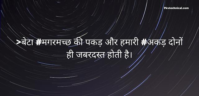 Top Motivational Hunter & Akhad-Image-Quotes-status in Hindi
