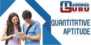 New Pattern Quant Questions | SBI PO 2017 | 17 - MAR - 17