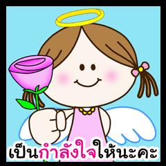 Angel Nicole2: CheerUp,Greeting,Festival