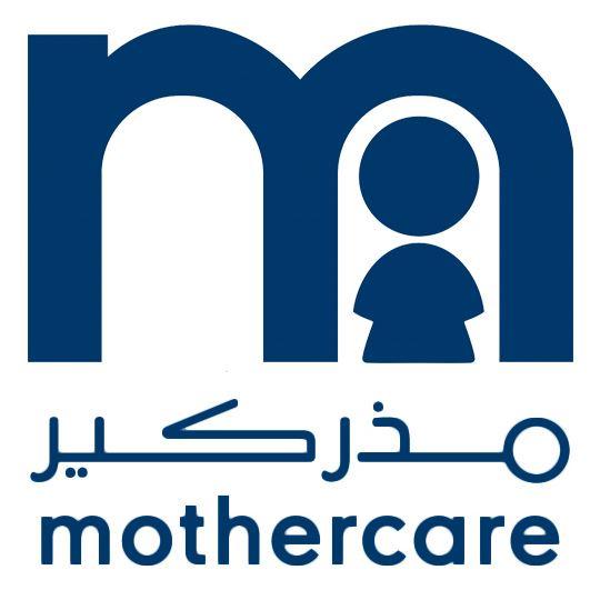 كوبون خصم 15% على كل صفقات MotherCare فى السعوديه