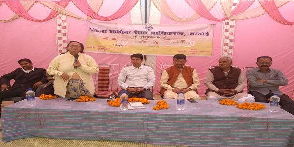 Vidhik-seva-pradhikaran-ne-di-kanooni-jaankariyaa