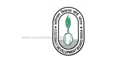 Coconut Development Board Recruitment 2020 │Stenographer , COPA & Horticulture Assistant vacancy.