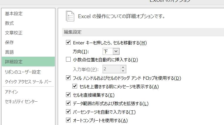 Windowsでの共有違反、ファイルハンドル無効など …