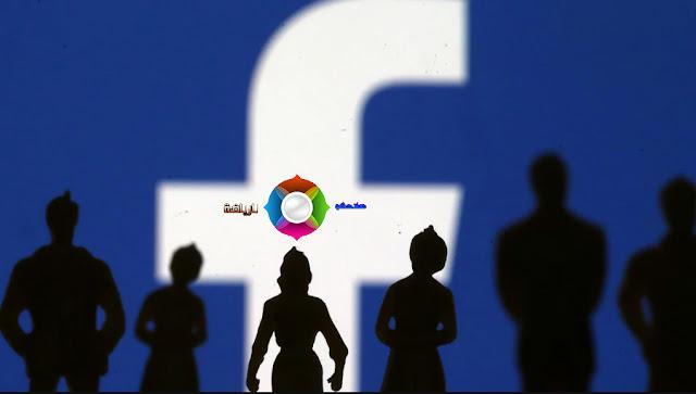 140 مليون شركه يبحثون عنك كل شهر