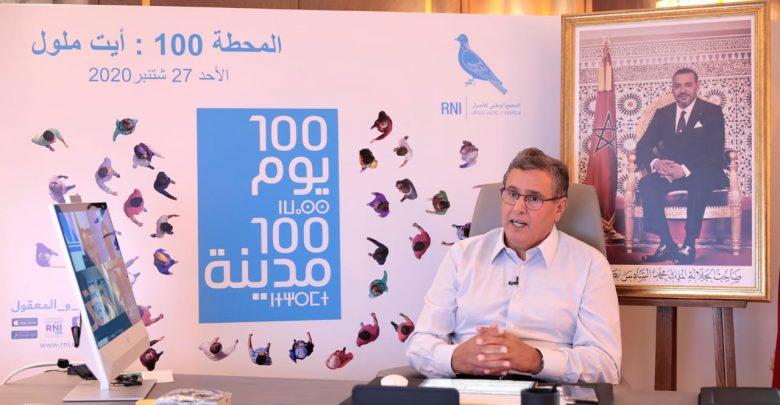 """أخنوش يختم """"قافلة 100 يوم 100 مدينة"""" من أيت ملول و يؤكد على أنها أكبر برنامج إنصات في تاريخ الأحزاب بالمغرب"""