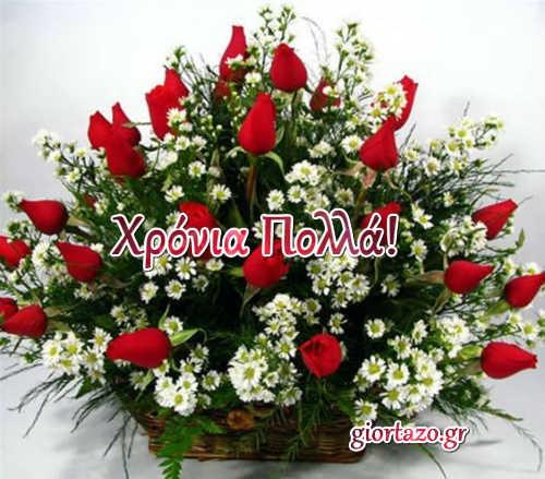 05 Αυγούστου 🌹🌹🌹 Σήμερα γιορτάζουν οι: Νόννα, Νόνα giortazo Αγίας Νόννας μητρός Γρηγορίου Θεολόγου