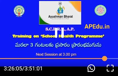 School Health program YouTube Web link.