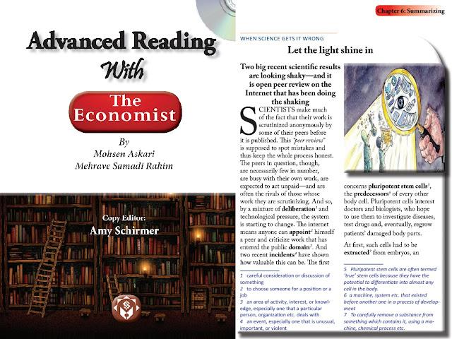 القراءة المتقدمة الخبير الاقتصادي 67o5tcZBhHs.jpg