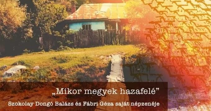 """""""Mikor megyek hazafelé"""" – megjelent Szokolay Dongó Balázs és Fábri Géza lemeze"""