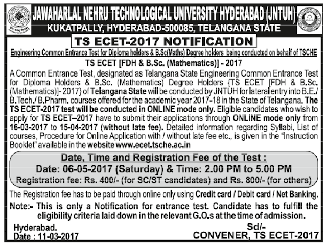 TS ECET-2017 Notification Released