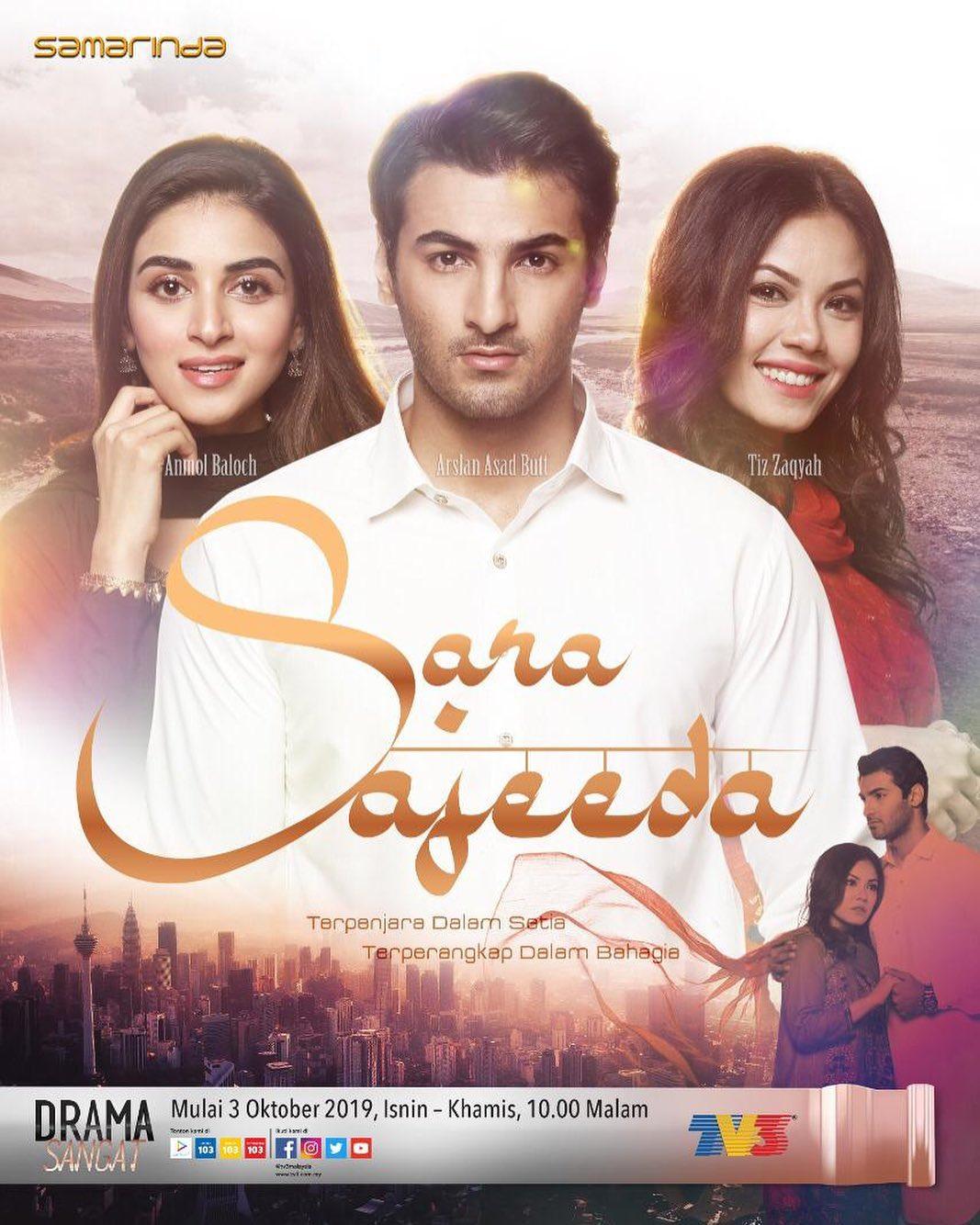 Sara Sajeeda Episod 13