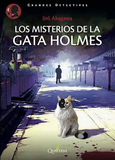 Los misterios de la gata Holmes Jirō Akagawa