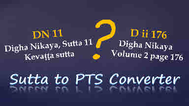 PTS reference to Sutta number converter