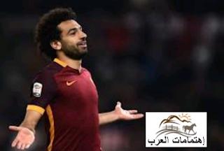 محمد صلاح فخر العرب، وميسى الكرة الأفريقية