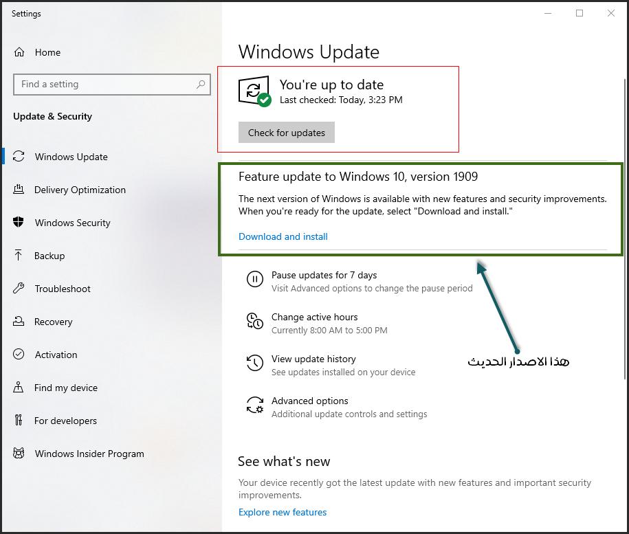 تحميل تحديثات مايكروسوفت ويندوز 10 يدويا بواسطة انترنت دونلود مانجر