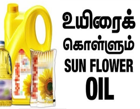 Stop using SUNFLOWER Oil | Which Oil is Good For Health?? | Most Harmful Cooking Oil | Health Tips