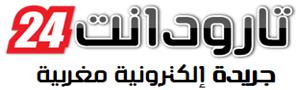Taroudant 24 - جريدة تارودانت 24 الإخبارية