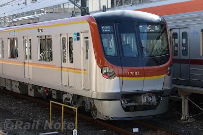 東京メトロ17000系先頭車両