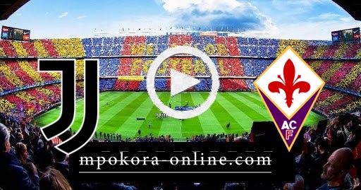 نتيجة مباراة يوفنتوس وفيورنتينا بث مباشر كورة اون لاين 25-04-2021 الدوري الايطالي