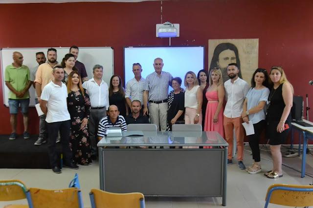 Τελετή λήξης των μαθημάτων του Σχολείου Δεύτερης Ευκαιρίας – Παράρτημα Κρανιδίου