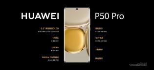 """6.6 """"120 هرتز OLED منحني على P50 Pro • 6.5"""" 90 هرتز OLED مسطح على P50"""