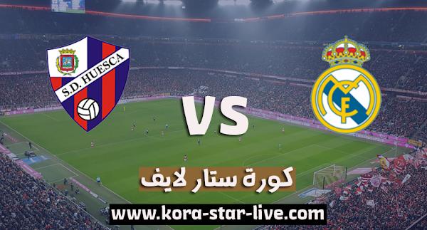 مشاهدة مباراة ريال مدريد وهويسكا بث مباشر رابط كورة ستار اليوم بتاريخ 31-10-2020 في الدوري الاسباني