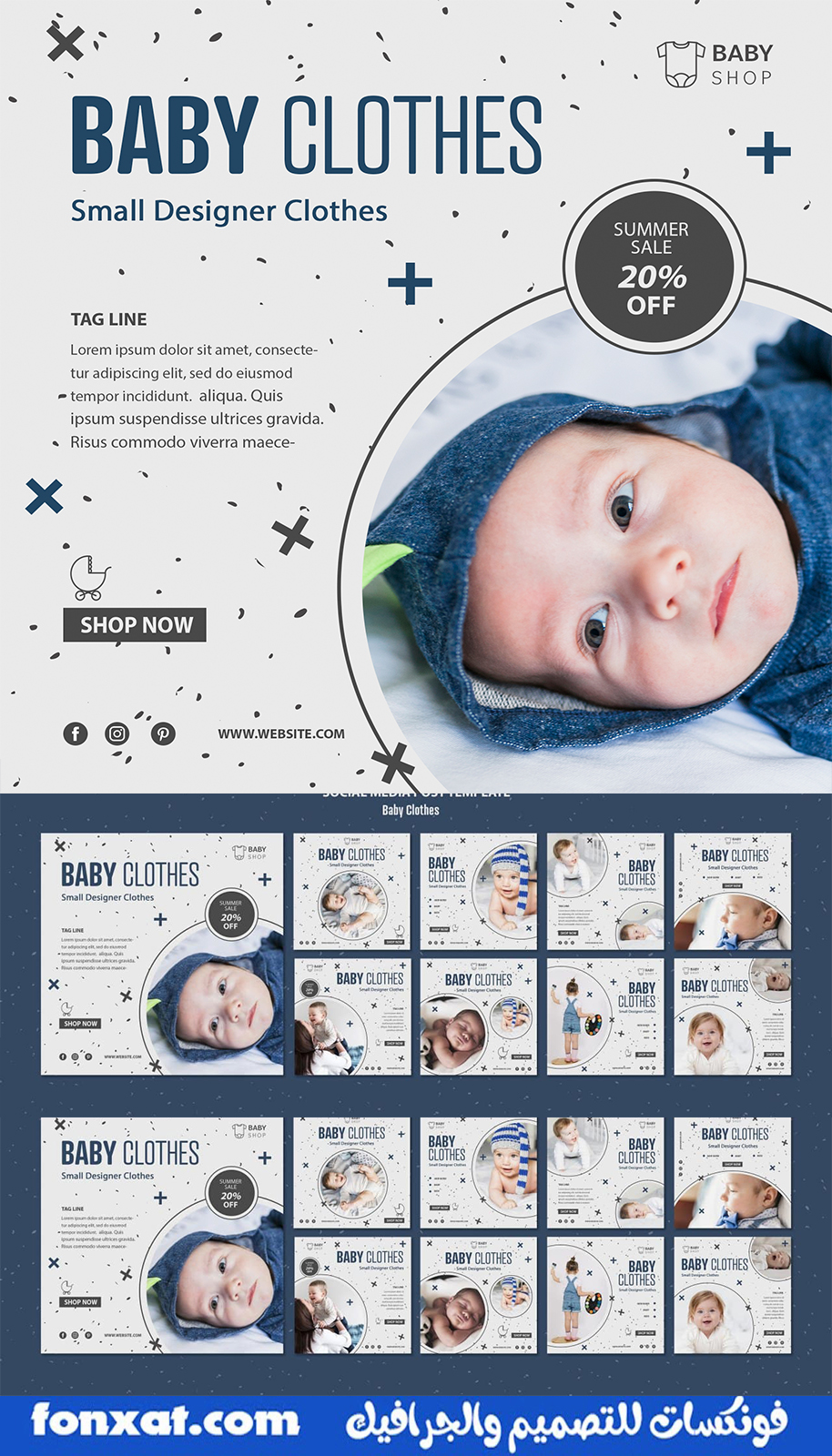A set of promotional banners PSD for selling professional design baby products