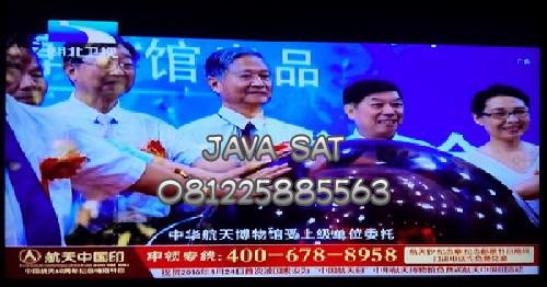 chinasat6b-contoh-siaran1