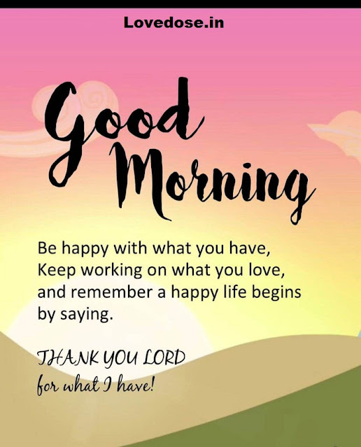 Inspirational Good Morning Messages,Quotes
