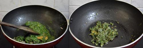 Minty Couscous