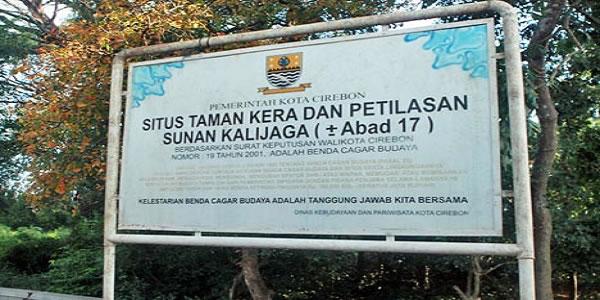 Wisat Keramat Hutan Kera Plangon Cirebon