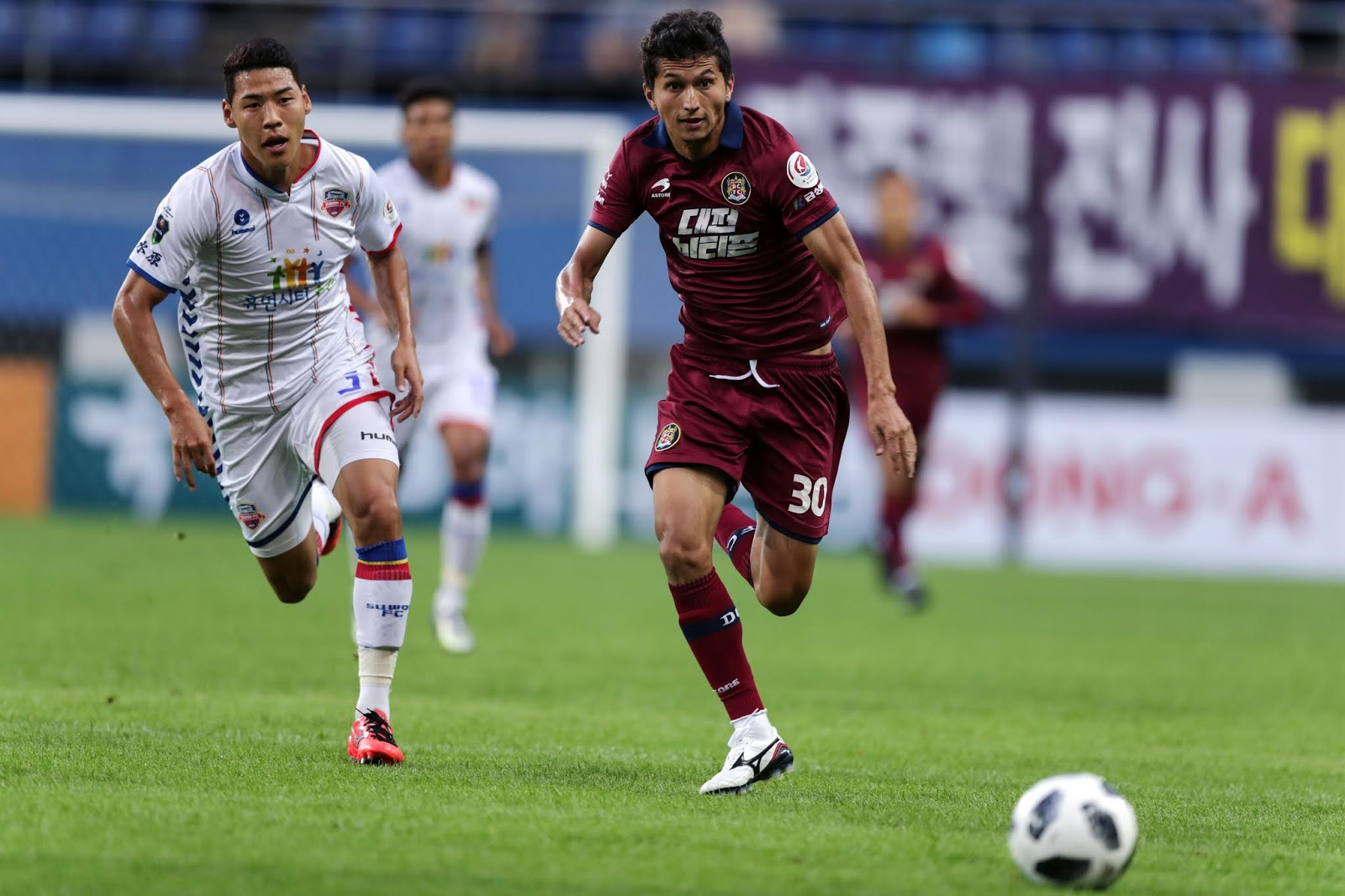 Preview: Daejeon Citizen vs Ansan Greeners K League 2